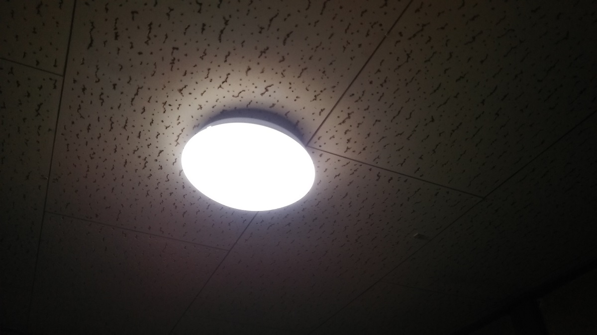Pros and Cons of LED Lighting Systems